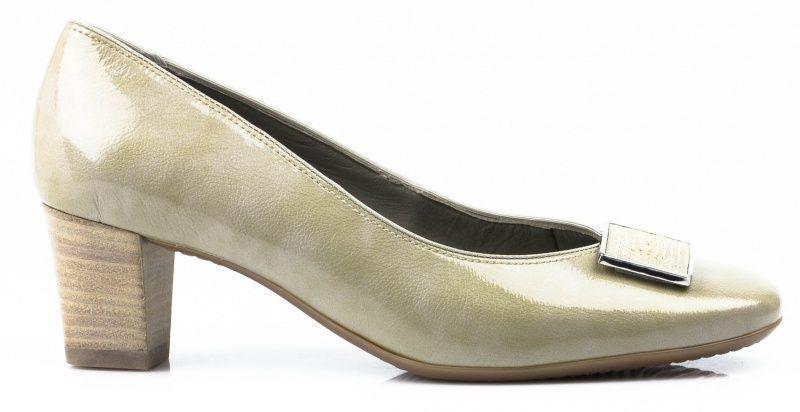Туфлі  для жінок ARA AA1187 купити онлайн, 2017