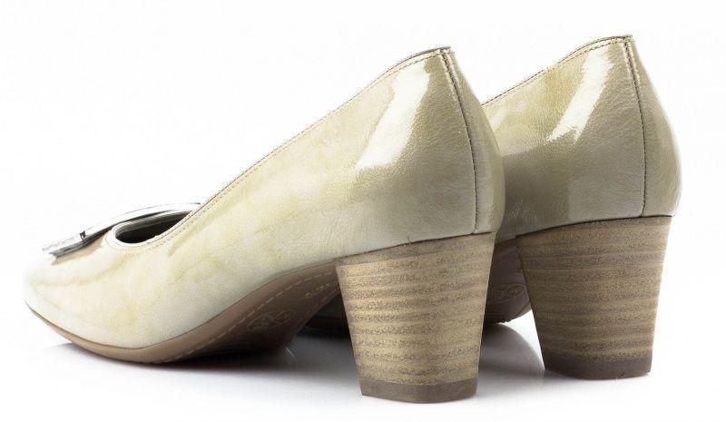 Туфлі  для жінок ARA AA1187 ціна, 2017