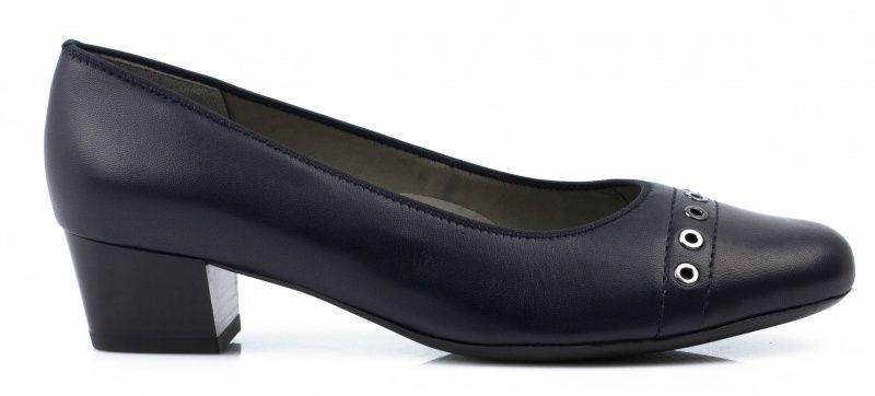Туфли женские ARA AA1190 купить в Интертоп, 2017
