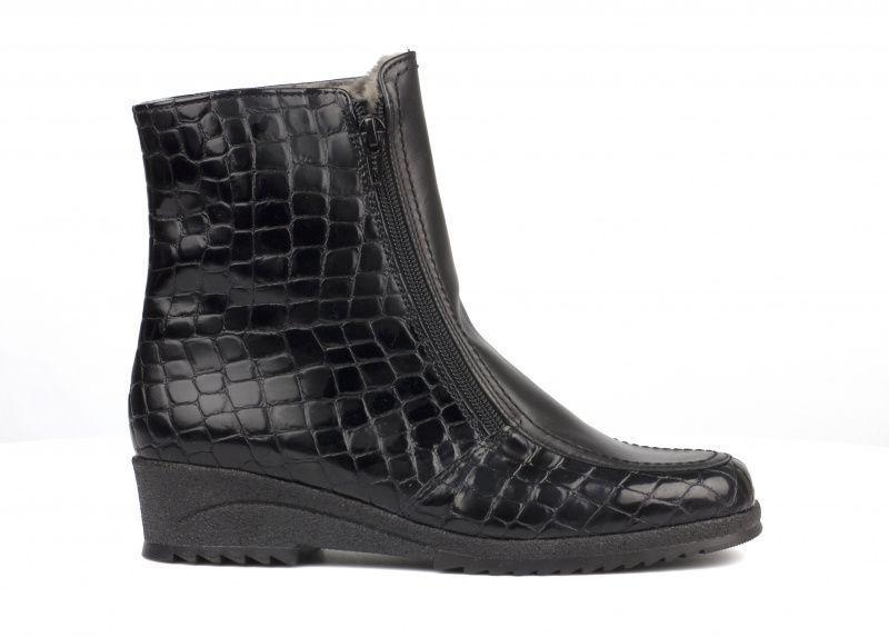 Ботинки женские ARA AA1202 цена обуви, 2017