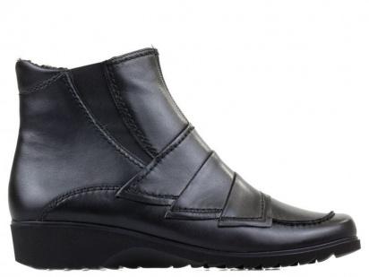 Ботинки женские ARA 12-42758-68 цена, 2017
