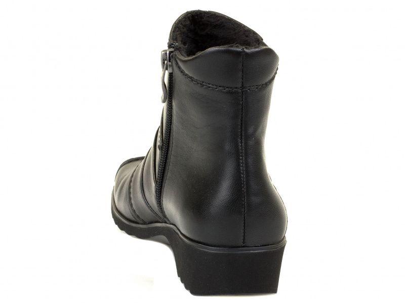 Ботинки женские ARA 12-42758-68 брендовые, 2017