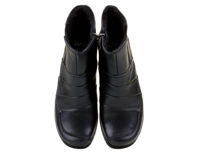 Ботинки женские ARA 12-42758-68 размерная сетка обуви, 2017
