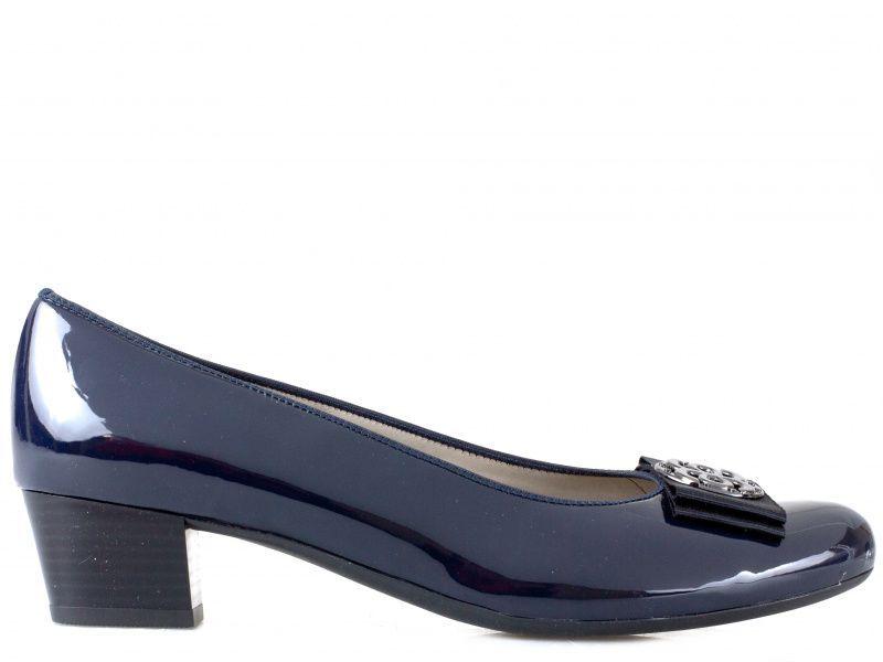 Туфли женские ARA AA1236 цена обуви, 2017
