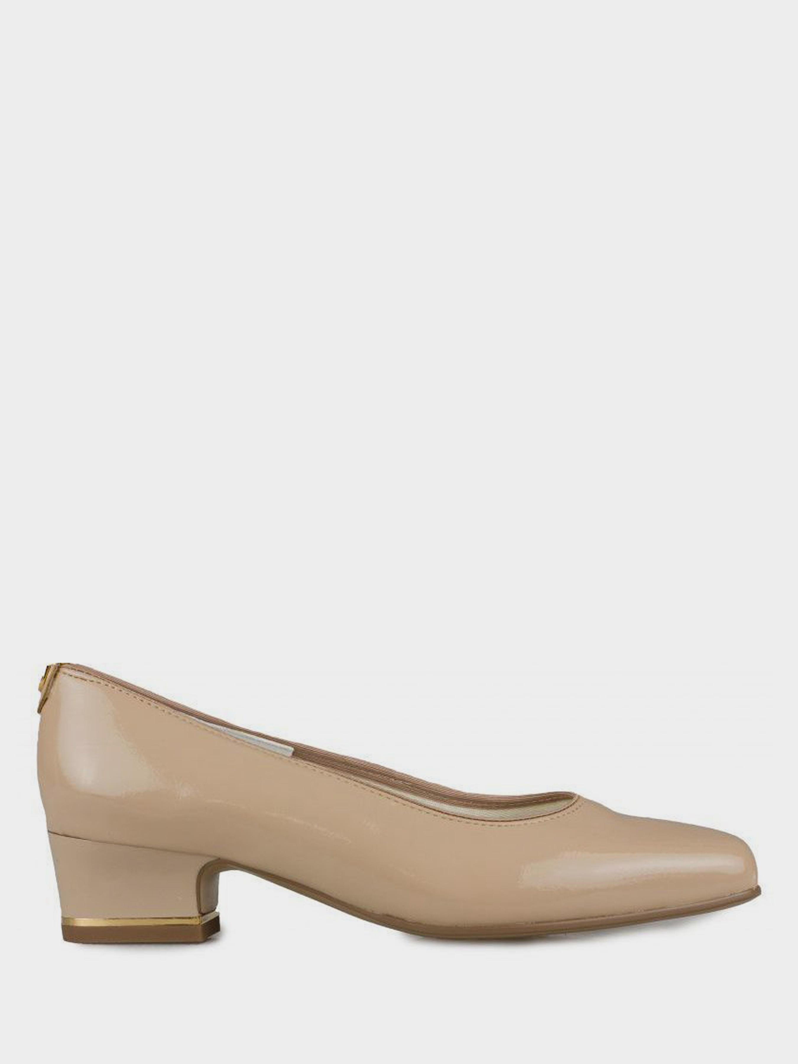 Туфли женские ARA AA1237 цена обуви, 2017
