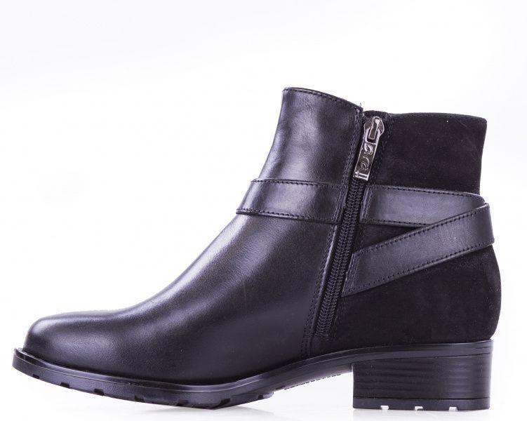 Ботинки женские ARA AA1248 цена обуви, 2017