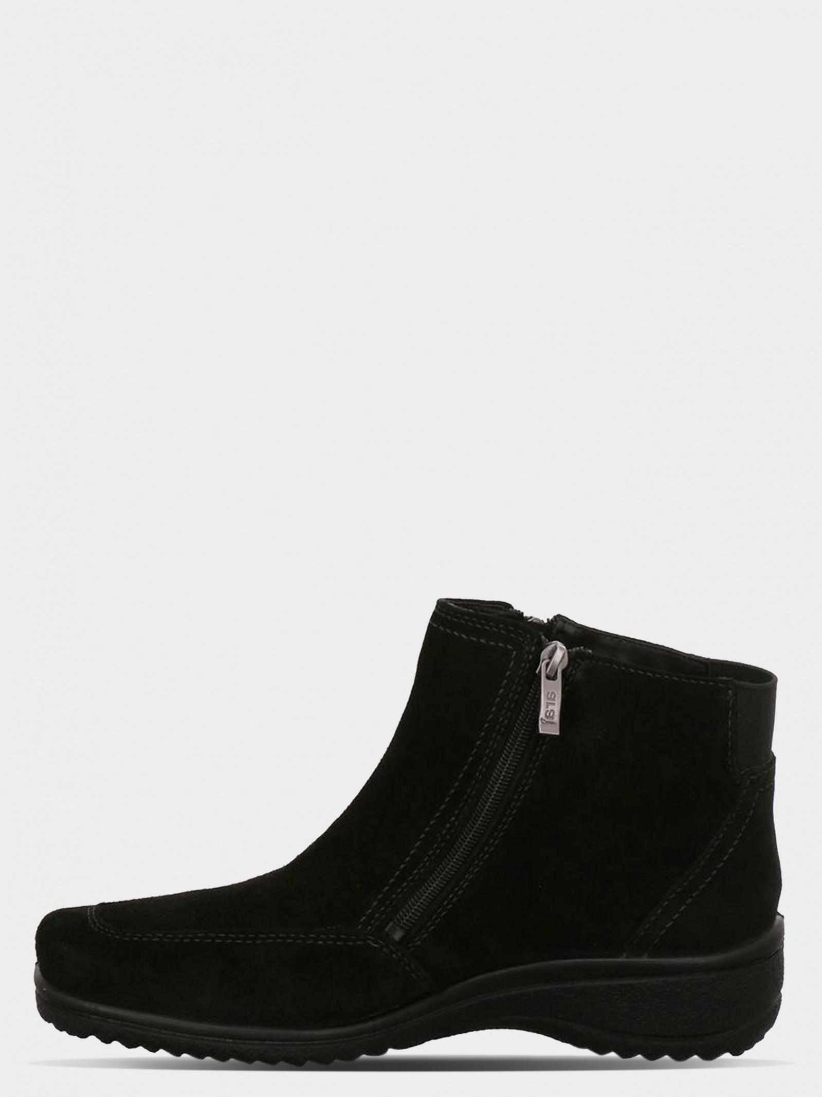 Черевики  для жінок ARA MÜNCHEN 1248547-61 купити взуття, 2017