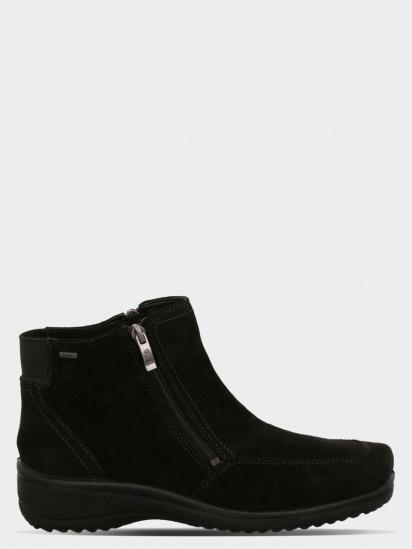 Черевики  для жінок ARA MÜNCHEN 1248547-61 розміри взуття, 2017