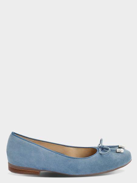 Балетки для женщин ARA SARDINIA AA1256 модная обувь, 2017