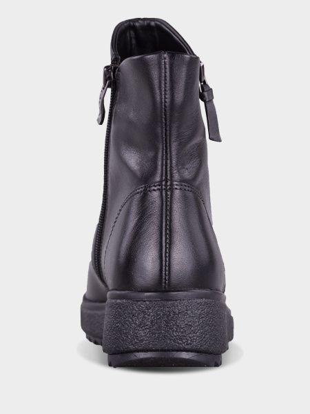 Ботинки женские ARA AA1287 купить онлайн, 2017