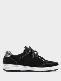 Кроссовки для женщин ARA AA1301 цена, 2017