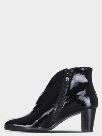 Ботинки для женщин ARA AA1306 примерка, 2017