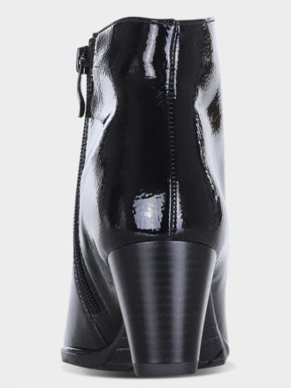 Ботинки для женщин ARA AA1306 цена, 2017