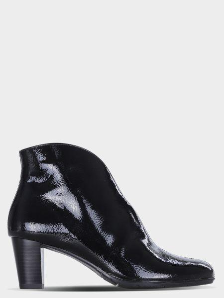 Ботинки для женщин ARA AA1306 брендовые, 2017