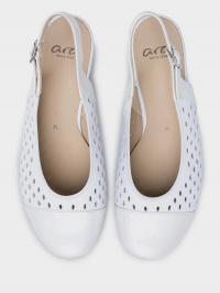 Босоніжки  жіночі ARA BRÜGGE 12-32078-05 купити взуття, 2017