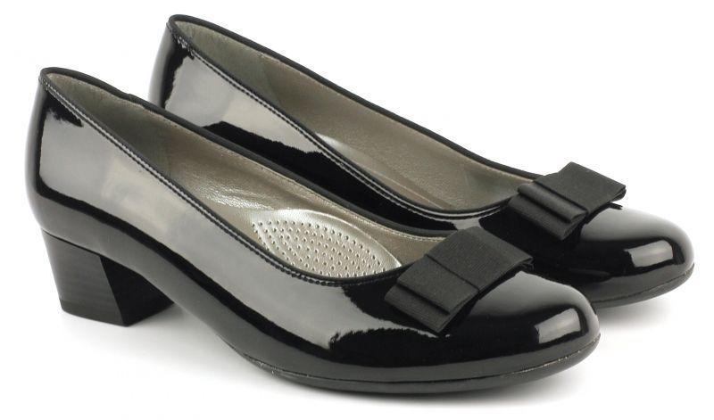 Туфли  ARA модель AA990 характеристики, 2017