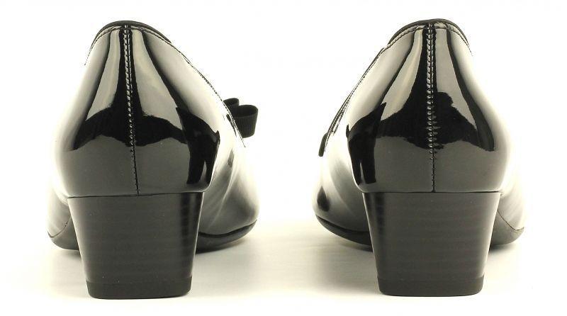 Туфли  ARA модель AA990 приобрести, 2017