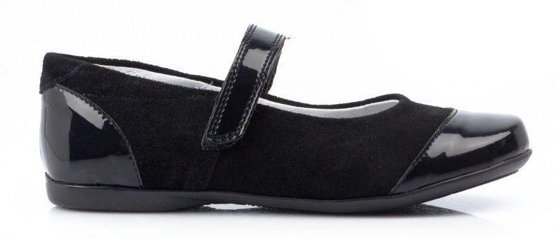 Туфли для детей Braska AE110 купить в Интертоп, 2017