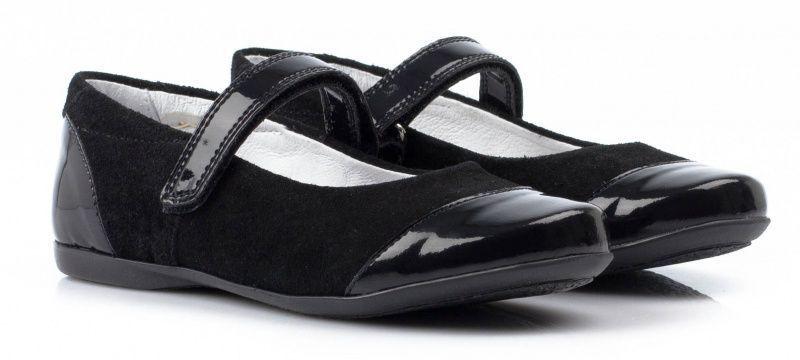Туфли для детей Braska AE110 стоимость, 2017