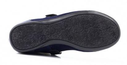 Туфлі  для дітей Braska 43-464502/501 купити взуття, 2017
