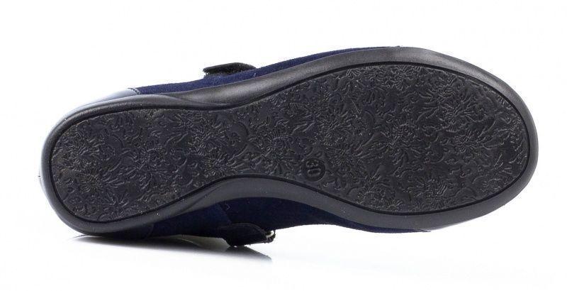 Туфли для детей Braska AE111 размеры обуви, 2017
