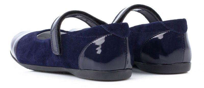 Туфли для детей Braska AE111 купить в Интертоп, 2017