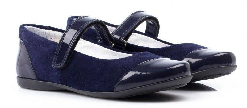 Туфли для детей Braska AE111 стоимость, 2017