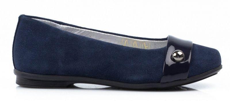 Туфли для детей Braska Кайрос AE112 продажа, 2017