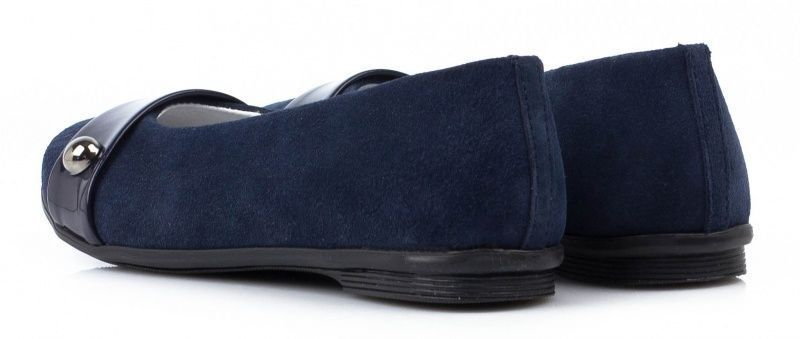 Туфли для детей Braska Кайрос AE112 , 2017