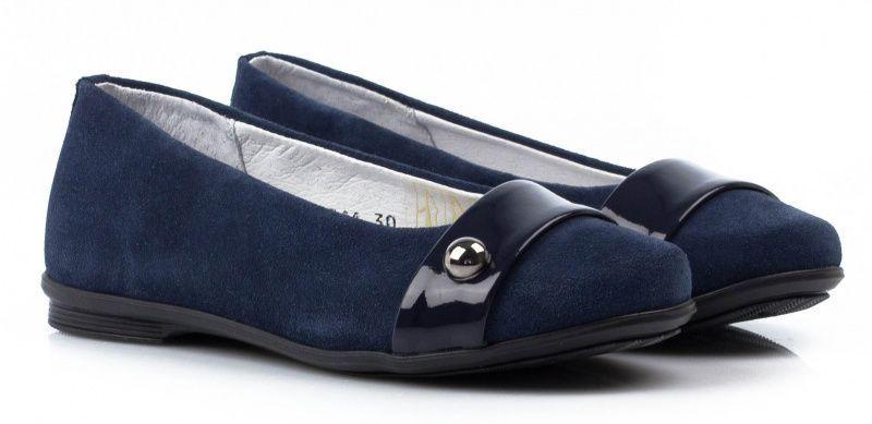 Купить Туфли детские Braska Кайрос AE112, Синий