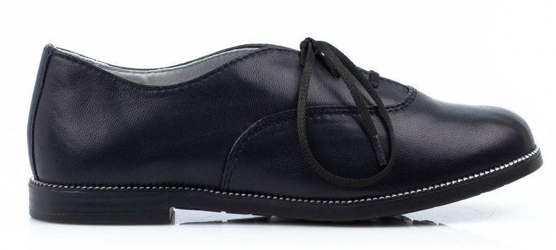 Полуботинки для детей Braska AE113 купить обувь, 2017