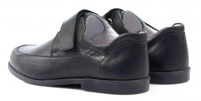 Туфли для детей Braska AE114 купить в Интертоп, 2017