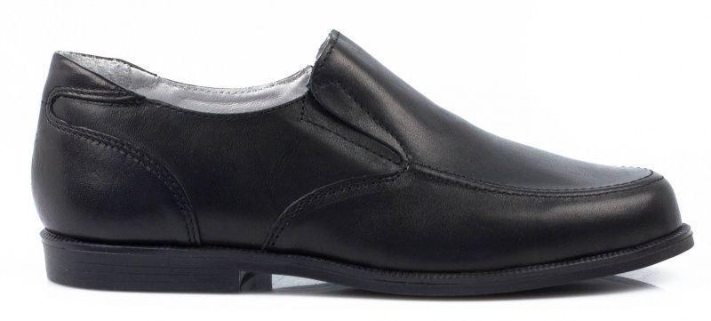Туфли для детей Braska AE115 купить в Интертоп, 2017
