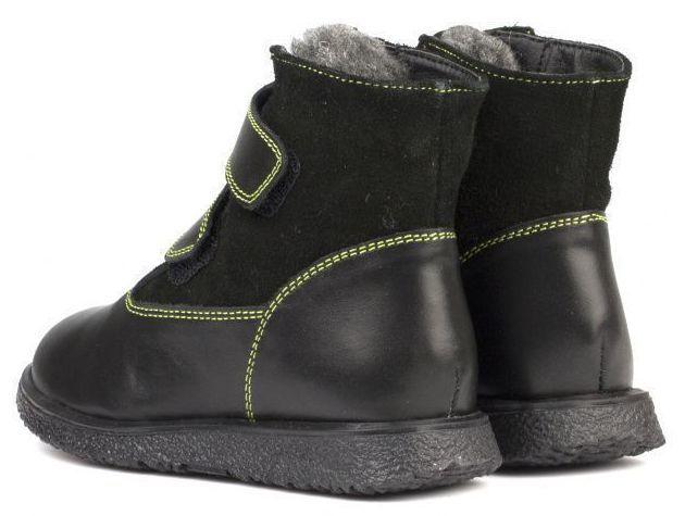Ботинки для детей Braska AE116 , 2017