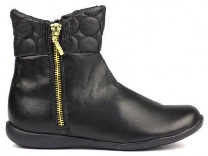 Черевики  для дітей Braska 435-4711-01 модне взуття, 2017