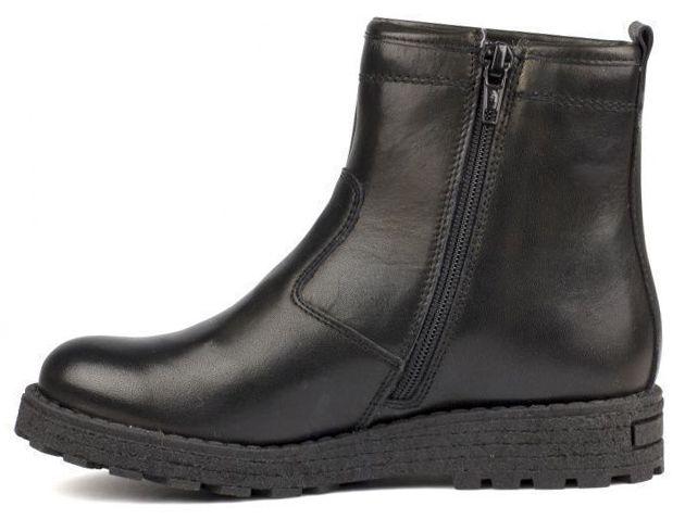 Ботинки для детей Braska AE126 цена, 2017
