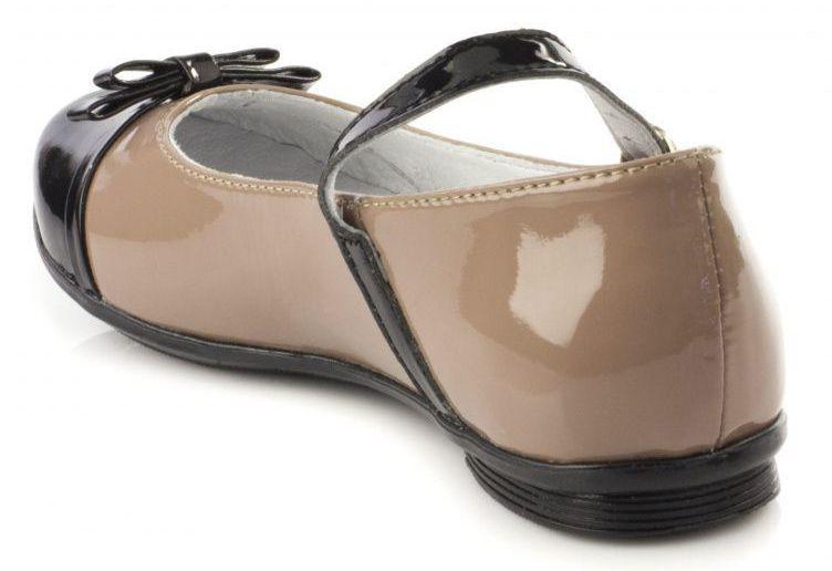 Туфлі  для дітей Braska 533-4352/509 вартість, 2017