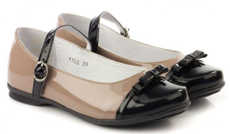 Туфлі  для дітей Braska 533-4352/509 модне взуття, 2017