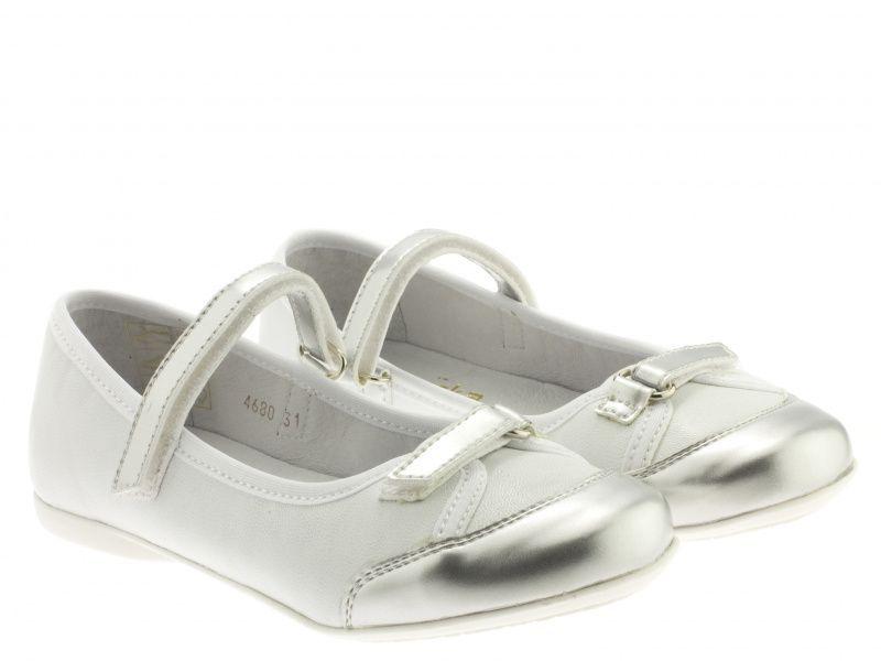 Купить Туфли детские Braska Кайрос AE134, Белый