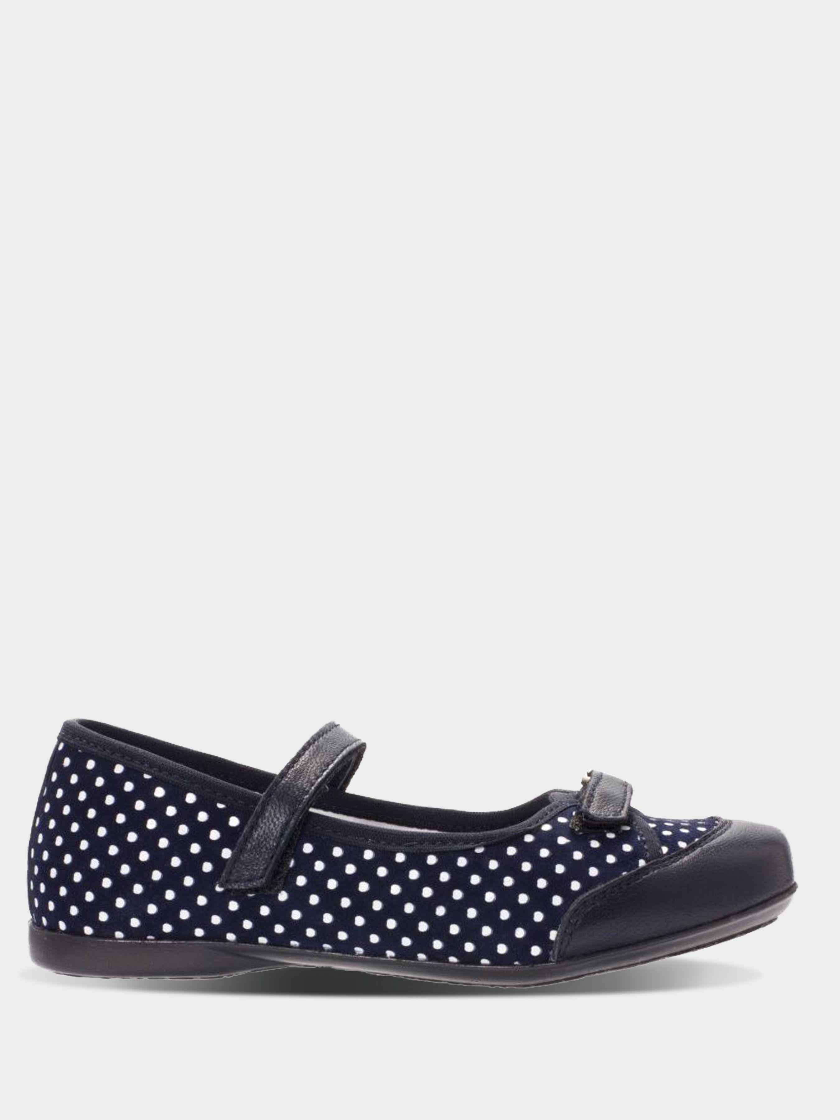 Купить Туфли детские Braska AE135, Синий