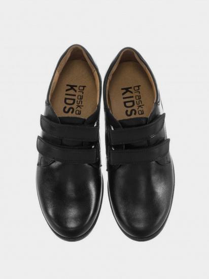 Туфли для детей Braska 533-4549/101 стоимость, 2017