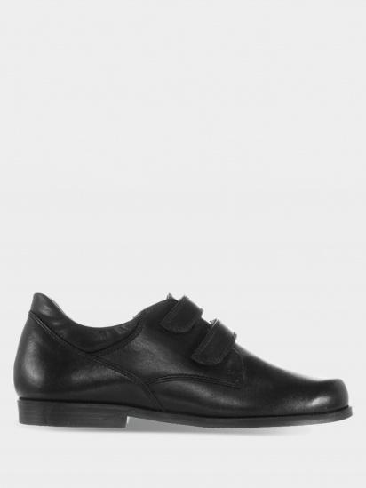 Туфли для детей Braska 533-4549/101 размеры обуви, 2017