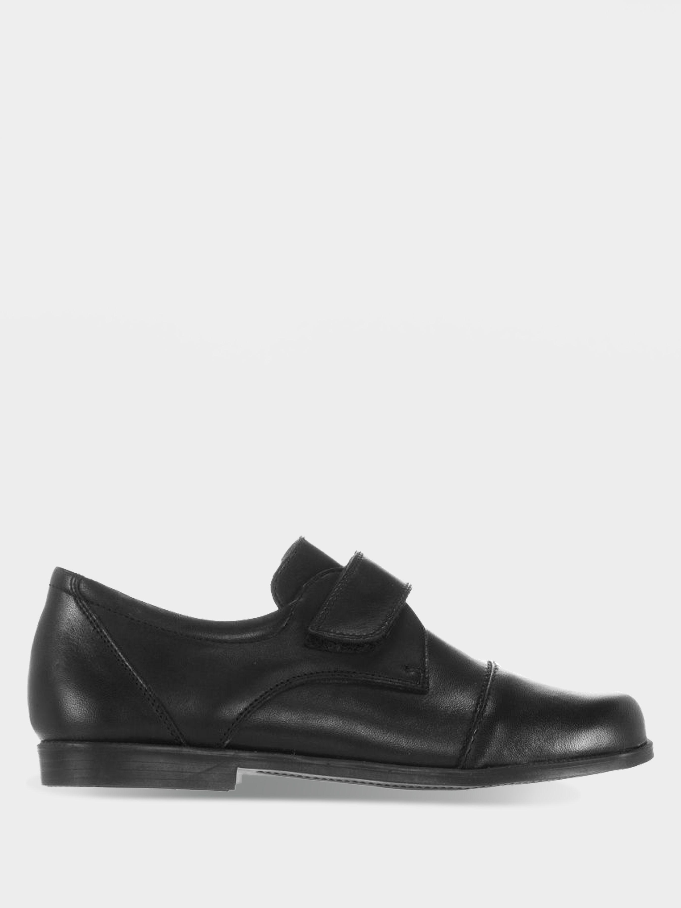 Купить Туфли детские Braska Кайрос AE142, Черный