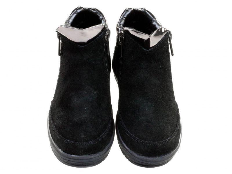 Ботинки для детей Braska AE143 , 2017