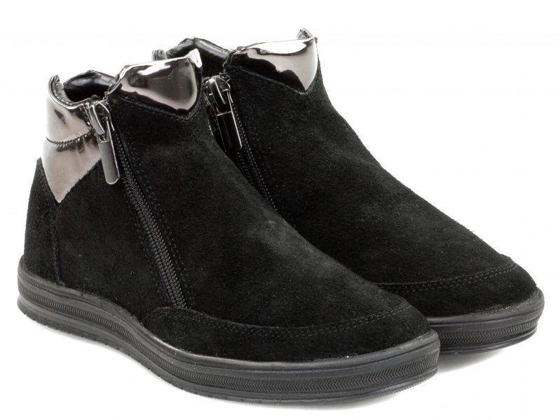 Купить Ботинки для детей Braska AE143, Черный