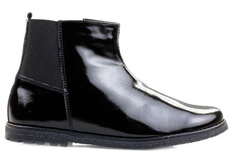 Купить Ботинки детские Braska AE146, Черный