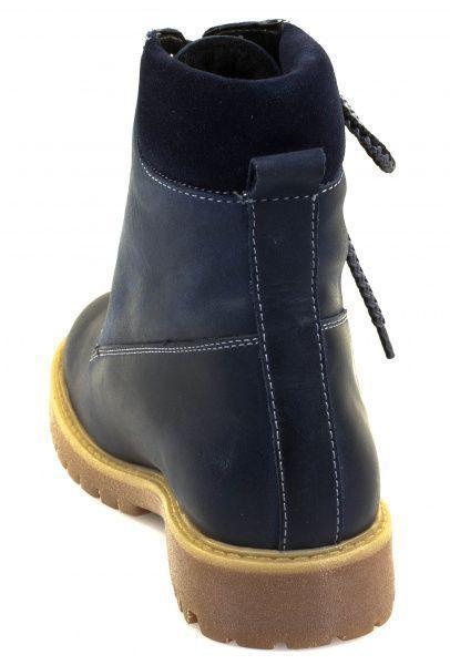 Ботинки для детей Braska Кайрос AE147 продажа, 2017