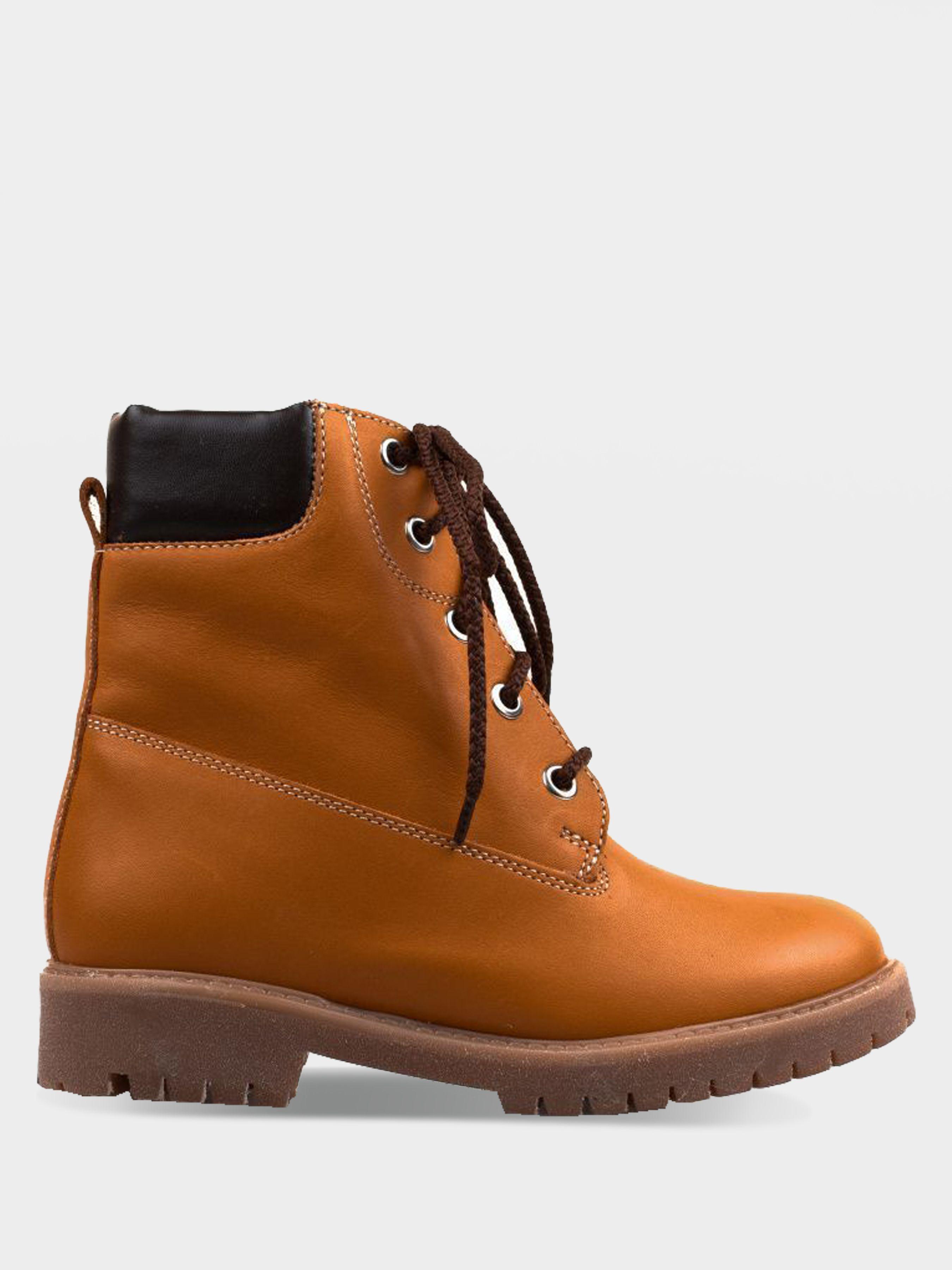 Купить Ботинки детские Braska Кайрос AE148, Желтый