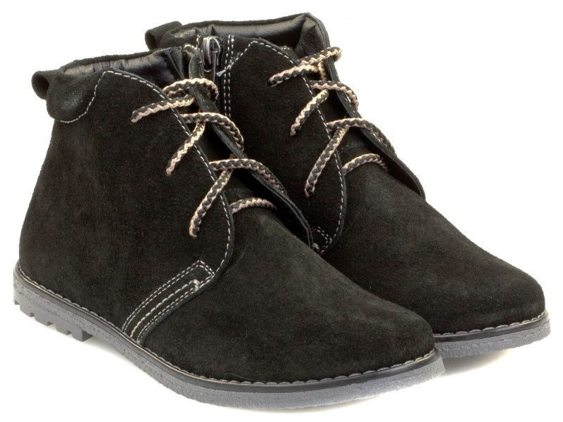 Купить Ботинки для детей Braska AE150, Черный