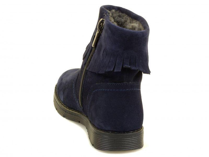 Ботинки для детей Braska AE153 размеры обуви, 2017